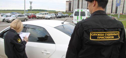 Эвакуация автомобилей вынудит неплательщиков погасить долги по транспортному налогу