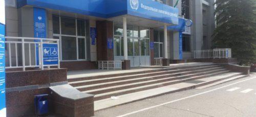29 млрд рублей взыскали налоговики в прошлом году, более половины из них принудительно