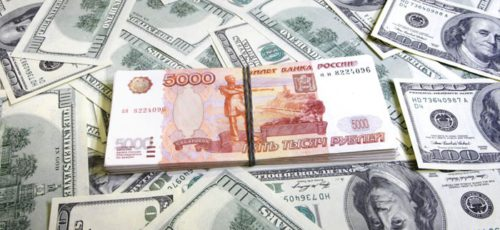 Башкирия рассчитывает привлечь инвестиций на 40 млрд рублей больше, чем в прошлом году