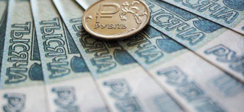 Банк данных заработных плат – новый сервис компании HeadHunter