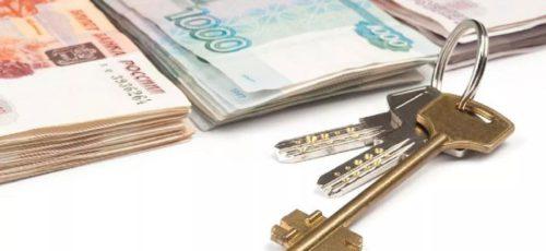 Деньги под залог квартиры – это заем с регистрацией обременения на квартиру, но никак не оформление ее в собственность кредитного учреждения