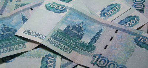 В этом году доходная часть республиканского бюджета увеличится более чем на 19 млрд рублей