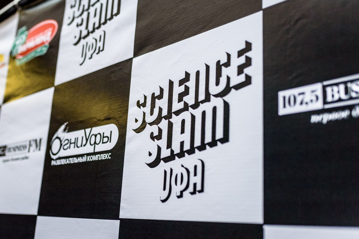 Science Slam VI