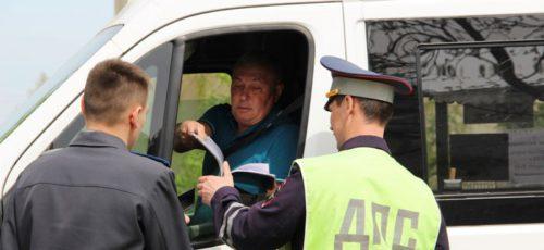 Пассажирские перевозчики Башкирии предпочитают ликвидировать предприятие, но не платить штрафы за отсутствие карт маршрута