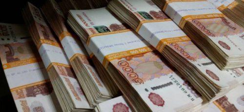 Республиканская адресная инвестиционная программа пополнится 11 млрд рублей