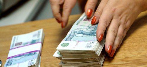 В прошлом году страховые компании в Башкирии выплатили порядка 4 млрд. рублей, из которых практически 21% по суду