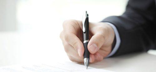 Как должен быть оформлен испытательный срок, и кому его нельзя назначить?