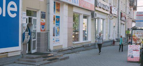 Стрит-ритейл в Уфе: как выглядит сегодня сегмент магазинов на первых этажах?