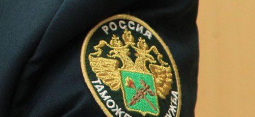 Объем внешней торговли в зоне ответственности Башкортостанской таможни увеличился почти на четверть и превысил 440 млн долларов