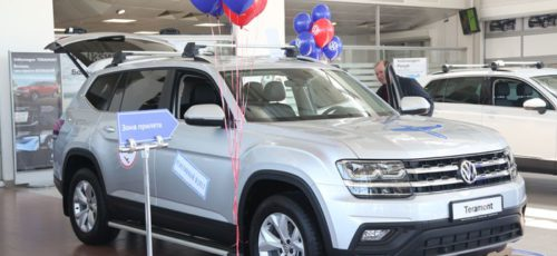 В Уфе презентовали Volkswagen Teramont. Автомобиль покупают уже после первого тест-драйва