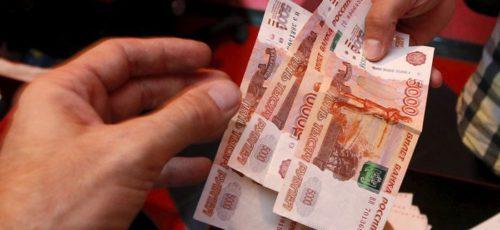 В Башкирии на 12% снизился средний размер «займа до зарплаты», тогда как в целом по стране на 24%