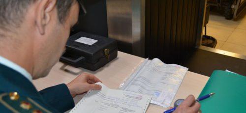 Подозрительные деньги: башкирская таможня проверяет законность импортно-экспортных сделок общей суммой 860 млн рублей