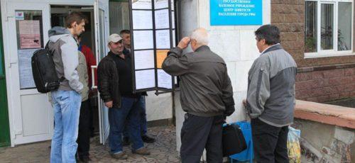 В Уфе под угрозой увольнения оказались более 2,5 тысячи человек