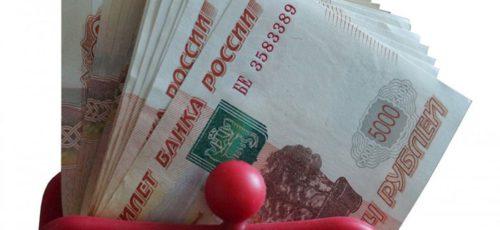 «Гранты тянут инвестиции». Башкирские стартаперы могут получить от 2 млн рублей