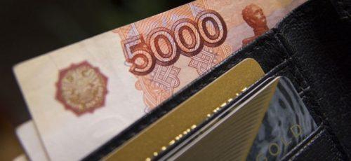 Депутаты Госдумы подготовили законопроект о создании безотзывных вкладов, направленных на накопление первоначального взноса по ипотеке