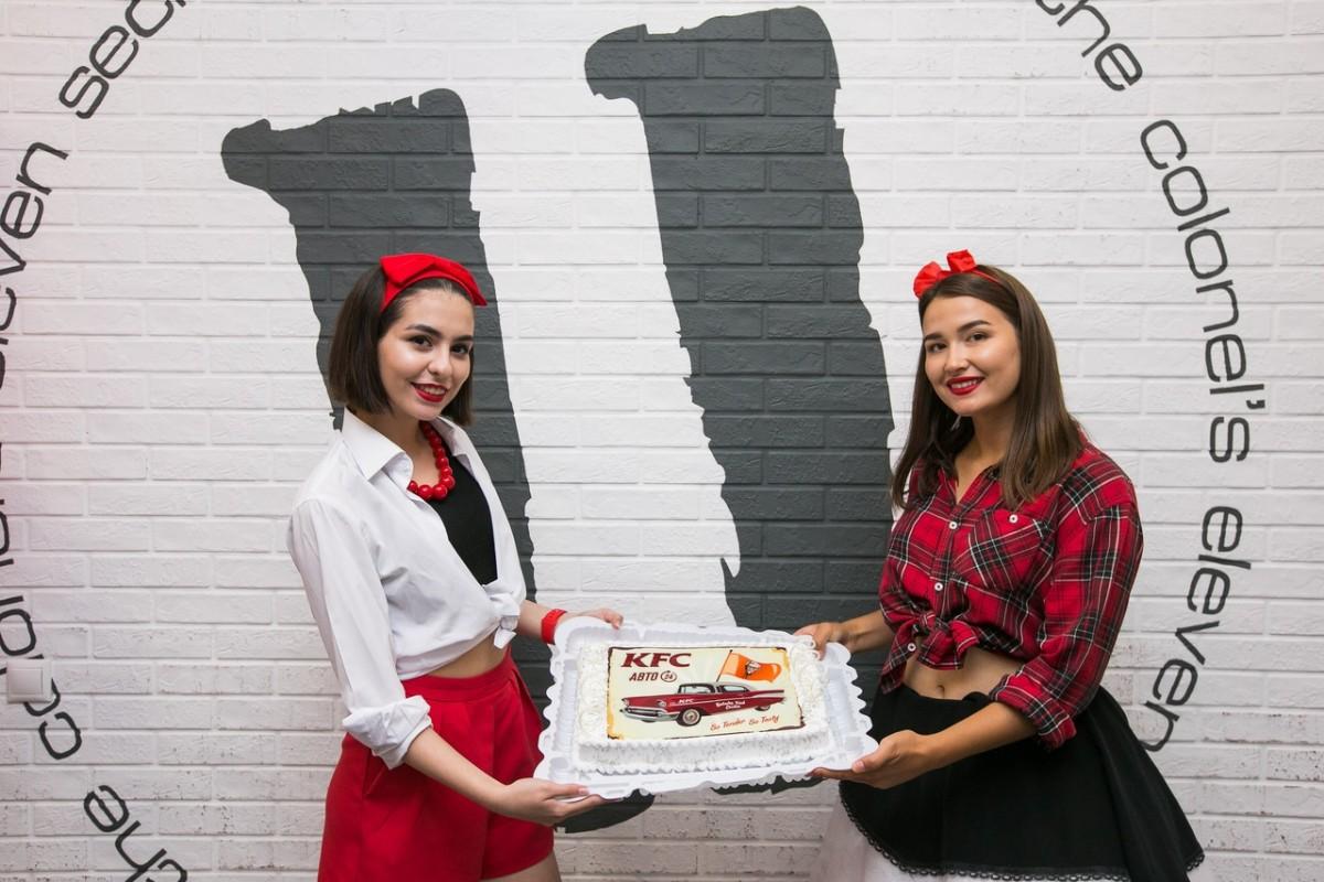 Уфимская группа компаний ГЛОБАЛ ФУД открыла 25 й ресторан KFC на Урале