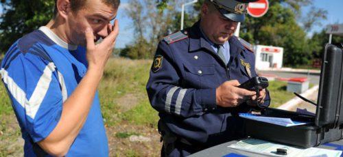 За полгода пьяные водители Башкирии заплатили государству почти 200 млн рублей