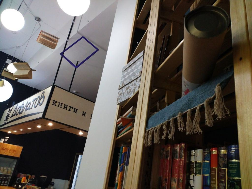 В Уфе открылась кофейня «Довлатов», посвященная творчеству известного писателя