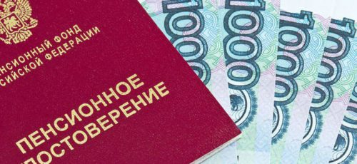 За полгода башкирские пенсионеры при средней пенсии в 13 тысяч рублей набрали кредитов более чем на 5,5 млрд