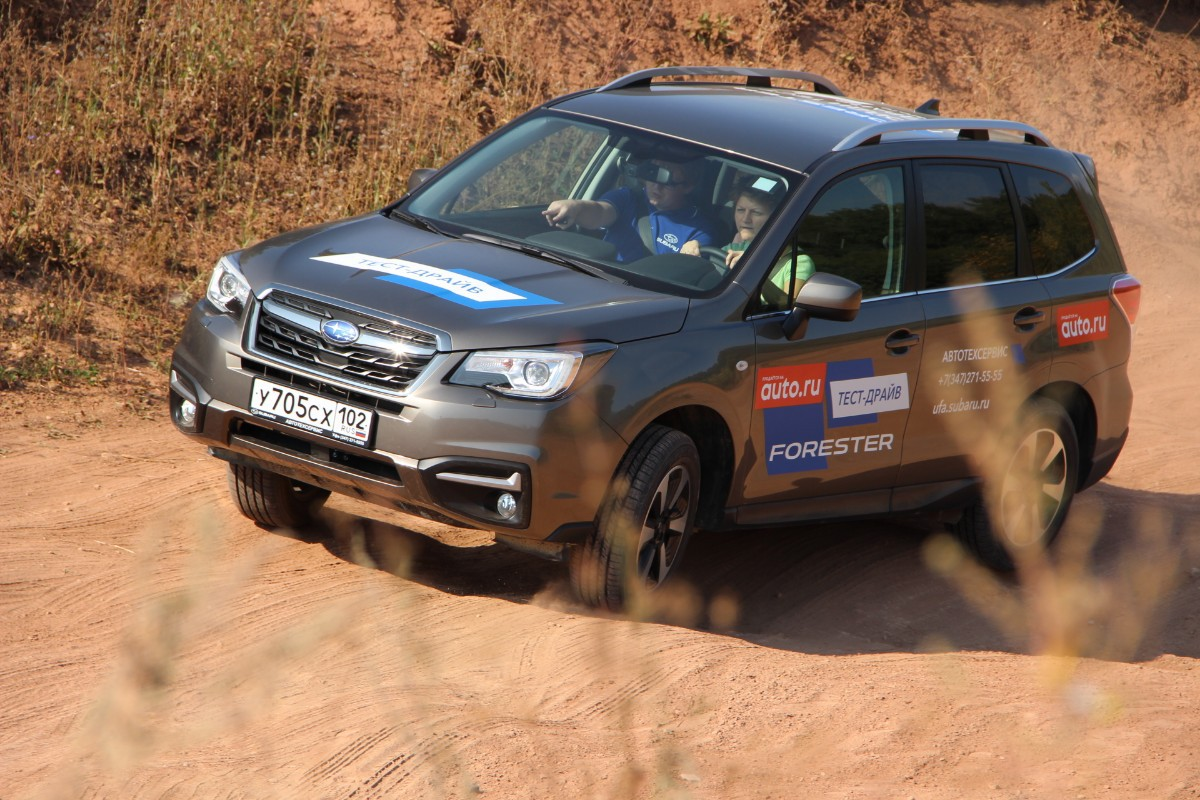 В Уфе испытали Subaru бездорожьем