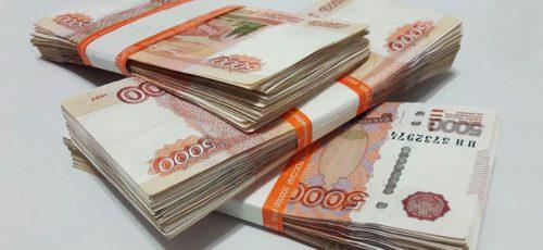 По оценке Минфина, до конца года доходы республиканского бюджета превысят 150 млрд рублей