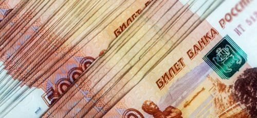 «Там деньги не пропадают». Минземимущества Башкирии предлагает сократить финансирование неэффективных институтов господдержки бизнеса и направить деньги в республиканскую микрокредитную компанию