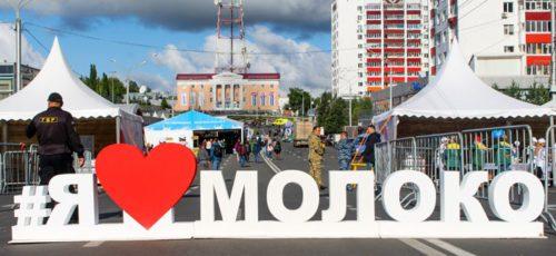 По событийному потенциалу Уфа находится в первой десятке российских городов. Какую выгоду могут извлечь бизнесмены?