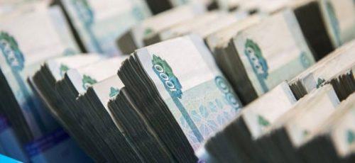 Жители Башкирии за девять месяцев пополнили бюджет на 316 млрд рублей