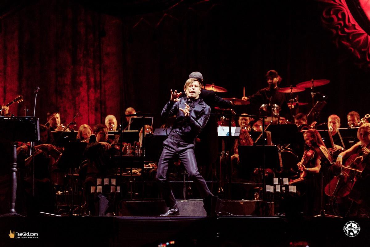 17 октября на Уфа Арене прошел концерт группы Би 2