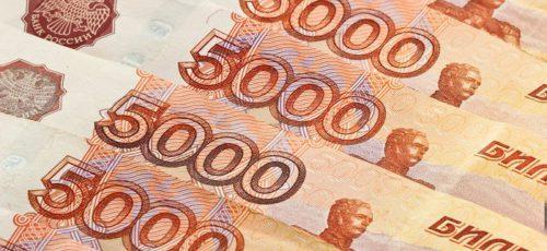 В следующем году республиканский бюджет ждет рекордный дефицит в 20 млрд рублей