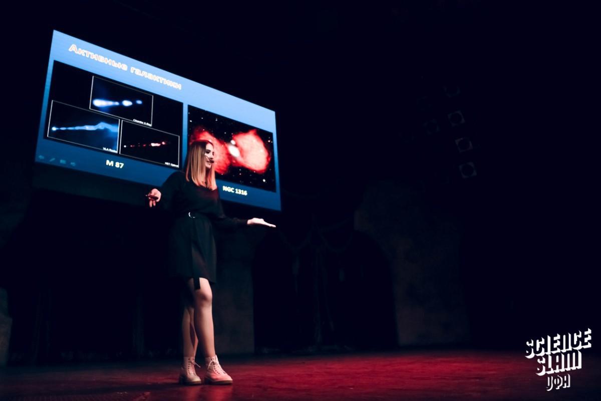 Кукурузные палочки в жидком азоте, пластырь с ботоксом и «похудевшие» самолеты – технологии будущего на Science Slam