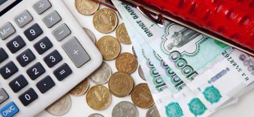 В Башкирии комфортный доход для обслуживания ипотеки за полгода увеличился и составил почти 57 тысяч рублей