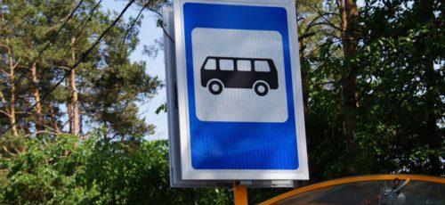 В этом году по вине водителей автобусов в Башкирии произошло 130 ДТП. Динар Гильмутдинов предлагает доработать закон, регулирующий пассажирские перевозки