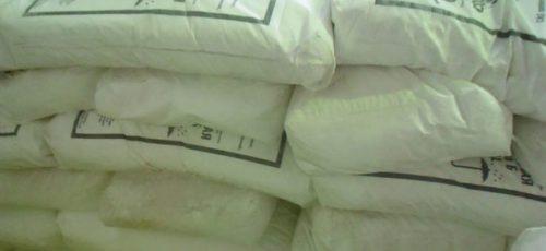 В БСК назвали фикцией проект завода кальцинированной соды в Стерлитамакском районе. Реализующая проект компания «Таурус» посчитала такую оценку некорректной