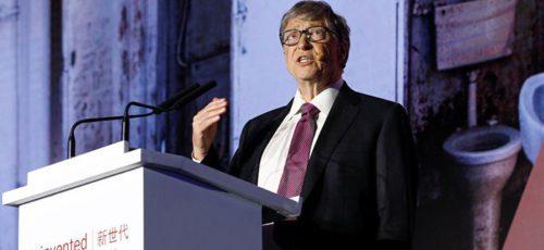 Билл Гейтс презентовал в Китае инновационный унитаз, которому не требуется вода и подключение к стокам