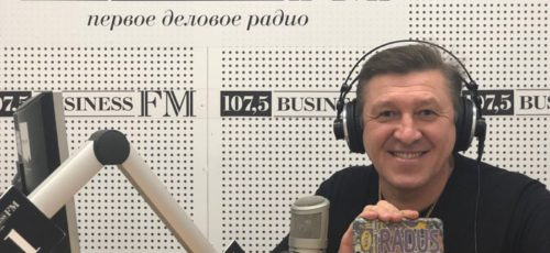 Директор продюсерского центра «Радус»: «Я заработал первую тысячу долларов на отказе в организации гастролей Татьяны Булановой»