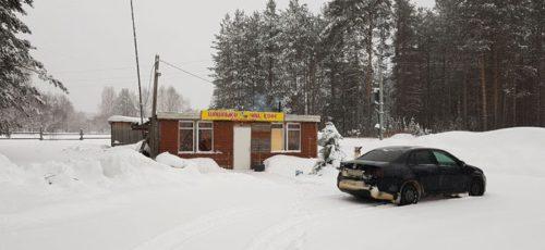 На федеральных трассах Башкирии около 280 незаконных кафе. Дорожники считают их потенциальными очагами ДТП