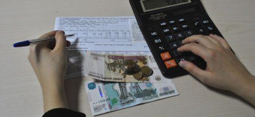 Управляющие компании Башкирии должны ресурсоснабжающим организациям более 4 млрд рублей. Председатель Госжилстройнадзора видит выход из ситуации в прямых договорах между гражданами и «ресурсниками»