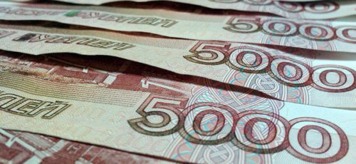 Для развития малого и среднего бизнеса Башкирия намерена привлечь около 4,5 млрд рублей