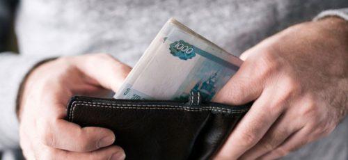 В Башкирии одновременно растут закредитованность и задолженность