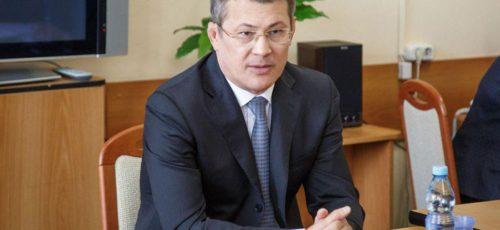 Неосвоенные деньги. Изменится ли бюджетная политика Башкирии с приходом Радия Хабирова?