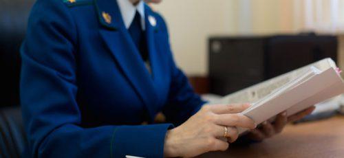 В Башкирии благодаря вмешательству прокуратуры погасили задолженность по зарплате в 650 млн рублей