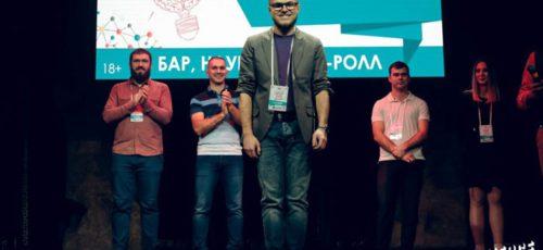 Проект из Башкирии вышел в финал приволжского конкурса с примером продвижений технологий будущего