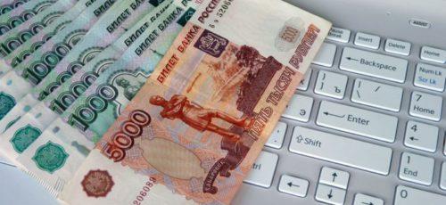 В прошлом году Башкирия потратила только 93% бюджетных денег. Почему не освоили оставшиеся 7%?