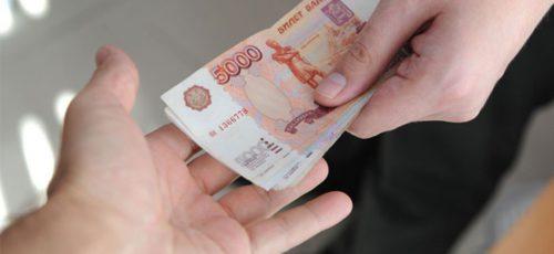 Штраф 450 тысяч рублей за попытку дать взятку в 15 тысяч полицейскому