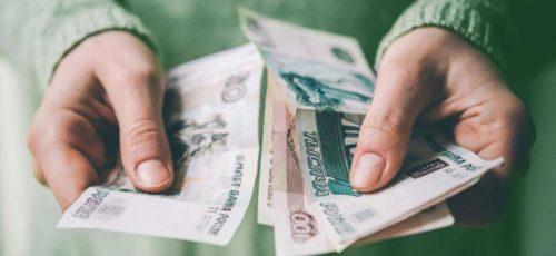 С этого дня микрофинансовые организации больше не смогут начислять огромные проценты по займам. Компании либо поменяют свою бизнес-модель, либо покинут рынок, отмечают в Центробанке
