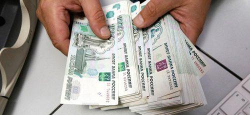 Средний размер «займа до зарплаты» в Башкирии вырос на 12% и превысил 7,5 тысячи рублей