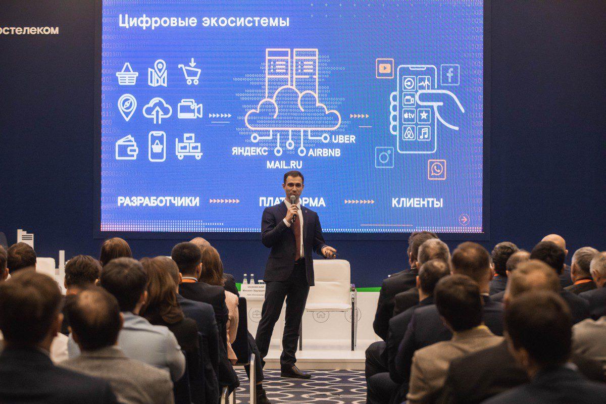 «Ростелеком» и ВТБ обсудили с представителями башкирских компаний перспективы бизнеса в цифровом мире