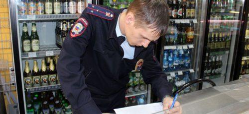 Выдача лицензий на розничную продажу алкоголя принесла Башкирии более 100 млн рублей