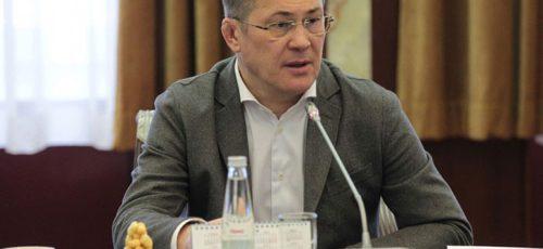 Радий Хабиров пообещал относиться к бизнесу, как к священной корове